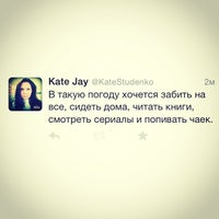 Photo taken at ост. Молодежный центр by Kate S. on 5/6/2014