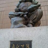 Photo taken at えびす像 by Susumu I. on 8/15/2013