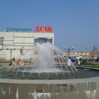 Photo taken at Атак by Alexander K. on 7/30/2016