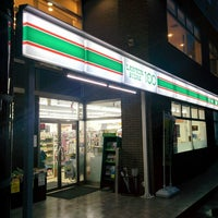 Photo taken at ローソンストア100 仙台駅東口店 by Satoru H. on 6/7/2014