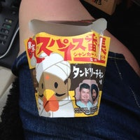 Photo taken at ローソン 常滑金山店 by AT-AT on 8/12/2014