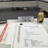 Photo taken at 国土交通省中部地方整備局 by Tetsuro H. on 11/17/2016