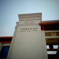 Photo taken at 中国国家博物馆 National Museum of China by Windinrite on 5/4/2013