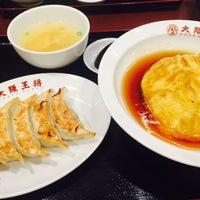 Photo taken at Japanese Gourmet Town by Jiayuan W. on 10/10/2015