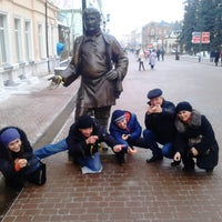 Photo taken at лаура рт by команда Ж. on 3/2/2014