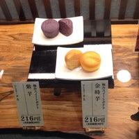 Photo taken at 四谷 十三里屋 本店 by Eiko S. on 1/29/2015