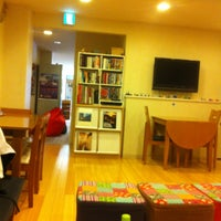 Photo taken at K's house Hiroshima by Begum B. on 2/10/2013