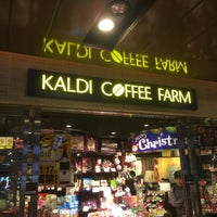 Photo taken at KALDI COFFEE FARM アトレ大井町2 by Funky K. on 11/16/2016