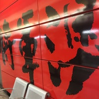Photo taken at MTR Lam Tin Station by Nizo A. on 10/21/2016