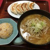 Photo taken at 珍来 千現店 by Isam on 7/13/2015