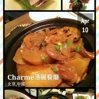 Photo taken at Charme Restaurant 港丽餐厅 by Patty C. on 4/10/2014