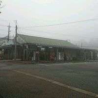 Photo taken at Shimmei Station by ひだまりん on 11/11/2016