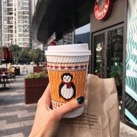 Photo taken at Costa Coffee by aleksdmit on 12/16/2016
