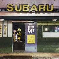 Photo taken at SUBARU by 05 Y. on 12/14/2015
