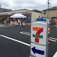 Photo taken at 7-Eleven by 自由 on 8/30/2014