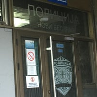 Photo taken at MUP RS | Policijska stanica Novi Beograd by Биљана М. on 7/25/2015