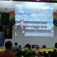 Photo taken at SJKC Serdang Baru 2 by Kenny L. on 11/21/2014