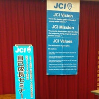 Photo taken at 十日町商工会議所 by pc_home on 5/18/2014