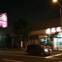 Photo taken at マックスバリュ 平岸店 by つじやん @. on 7/24/2015