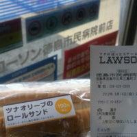 Photo taken at ローソン 徳島市民病院前店 by つじやん賃貸 札. on 9/14/2012