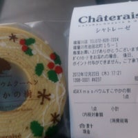 Photo taken at シャトレーゼ 寝屋川店 by つじやん @. on 12/20/2012