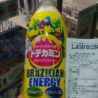 Photo taken at ローソン 岡山駅前店 by つじやん賃貸 大. on 7/12/2016