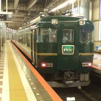 Photo taken at Osaka-Uehommachi Station by M. T. on 10/29/2014