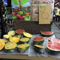 Photo taken at 蜜世界 Fruit Market by Justin X. on 5/30/2014