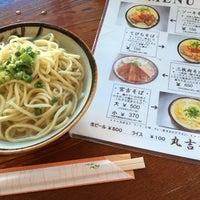 Photo taken at 丸吉食堂 by Naoki K. on 6/19/2016