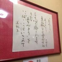 Photo taken at らーめん昭和屋 扇町店 by バナナン バ. on 9/27/2014