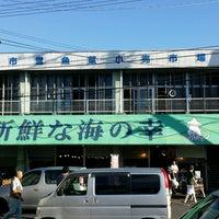 Photo taken at 八戸市営魚菜小売市場 by Toshiaki K. on 8/19/2016