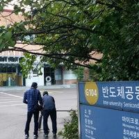 Photo taken at 서울대학교 반도체공동연구소 by pchama [⊙_⊙] on 9/3/2014
