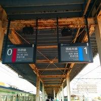 Photo taken at Higashi-Sanjo Station by Tarou W. on 9/10/2014
