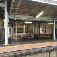 Photo taken at Yōkaichiba Station by Kaname T. on 6/12/2016