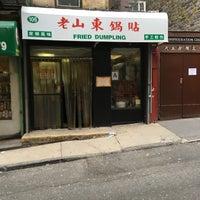 Photo taken at Shan Dong Fried Dumpling by Sas M. on 1/18/2016