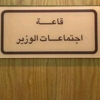 Photo taken at Ministry of Health وزارة الصحة by Abrar C. on 10/12/2016