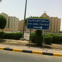 Photo taken at CBA - KU by @bubader_stor ب. on 6/10/2012