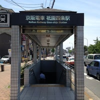 Photo taken at Gion-shijo Station (KH39) by joyman W. on 6/8/2013