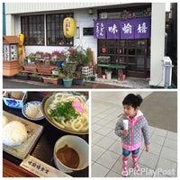 Photo taken at 味愉嬉食堂 by Masako I. on 1/10/2016