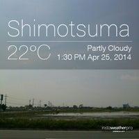 Photo taken at やすらぎの里しもつま by hidemi y. on 4/25/2014