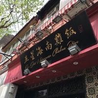 รูปภาพถ่ายที่ 五星海南鸡饭 five star hainanese chicken rice โดย ^w^ เมื่อ 4/8/2016