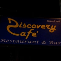 Discovery Cafe