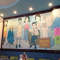 Photo taken at M Star Cafe 明星茶餐廳 by Karen H. on 6/9/2012