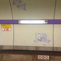 Photo taken at Hanzomon Line Kiyosumi-shirakawa Station (Z11) by Takeshi I. on 5/11/2012
