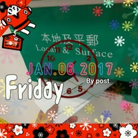 Photo taken at Queen's Road Post Office 皇后大道郵政局 by Anthony C. on 1/6/2017