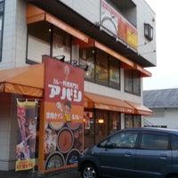 Photo taken at 亜橋 那珂川店 by ゲストハウス南福岡 H. on 7/28/2014