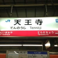 Photo taken at JR Tennōji Station by 龍 on 11/2/2013