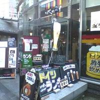 Photo taken at J'sベッカライ by ひゆひゆ h. on 12/20/2012
