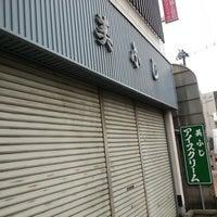 Photo taken at アイスクリームの店 美ふじ by 孤独なゴリ子 on 12/4/2012