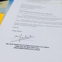 Photo taken at Pejabat Daerah / Tanah Hulu Langat by Saechul A. on 8/22/2016